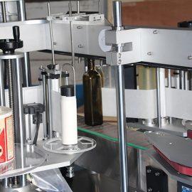 Automatisk dobbeltsidig etikettmaskindetaljer foran og bak