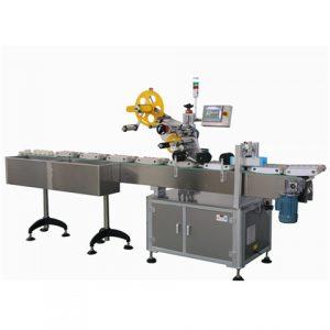 Box Online Printing Labeling Machine