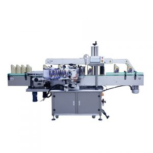 Wet Glue Automatic Single Labeling Machine