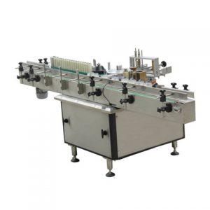 Small Automatic Operated Cream Labeling Machine