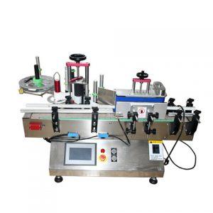 Pails Labeling Machine