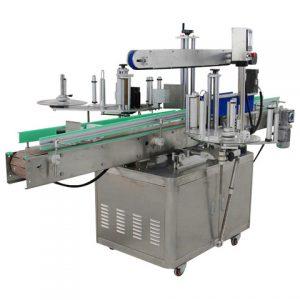 Good Quality Woven Label Cutting Machine