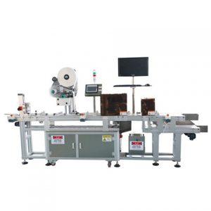 Weighting Online Printing Labeling Machine