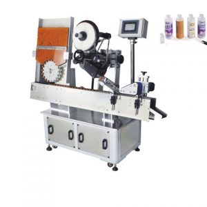 Full Automatic Horizontal Vial Labelling Machine