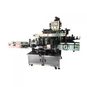 Liten Tube Label Machine