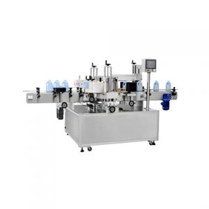 Front Back Can Labeling Machine