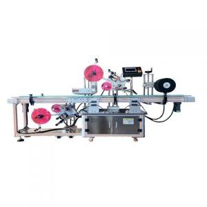 Self Adhesive Label Machine