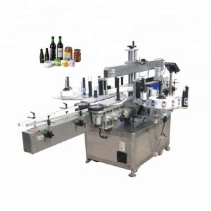 Trophy Labelling Machine