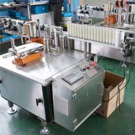 Automatisk informasjon om maskin for våtlimmerking